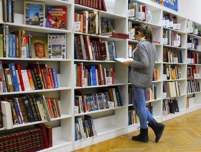 Contributi per biblioteche, musei e archivi storici di ente locale, di ente o azienda regionale
